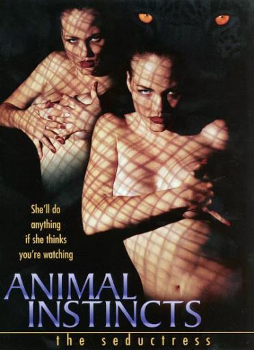 动物性本能3